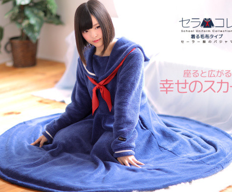 A Japan School Uniform Pajama Christmas