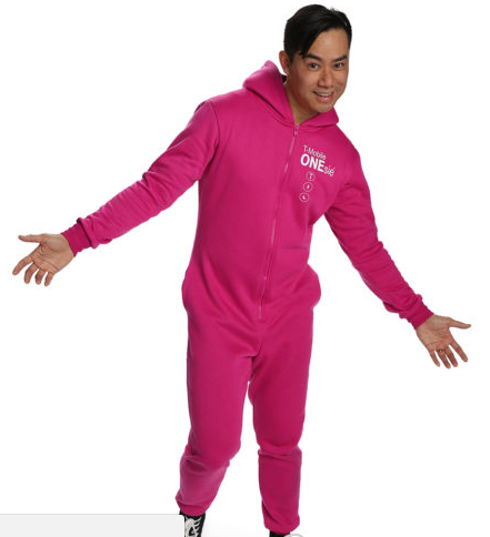 April Fool - T mobile adult onesie